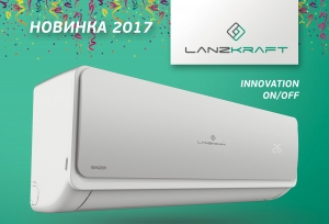 Кондиционер LSWH-FL1N Innovation
