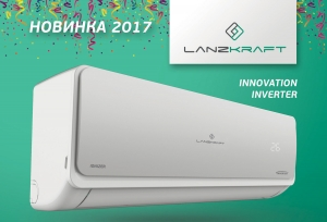 LSWH-FL1Z Innovation inverter